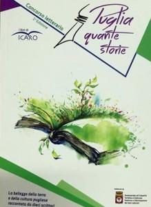 """la locandina della manifestazione """"Quante storie in Puglia"""""""